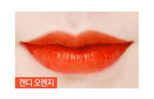Тинт для губ Secret Key Chubby Jelly Tint Pack Candy Orange (Цвет Candy Orange  variant_hex_name E73A10)