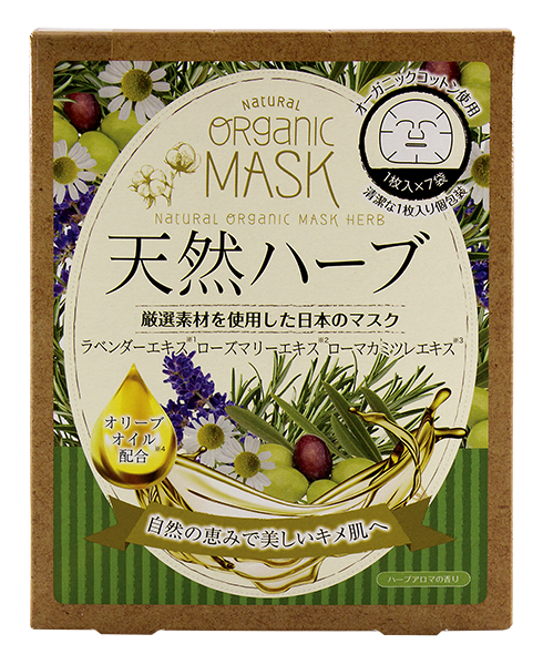 Тканевая маска Japan Gals Набор масок с экстрактом трав 7 шт.