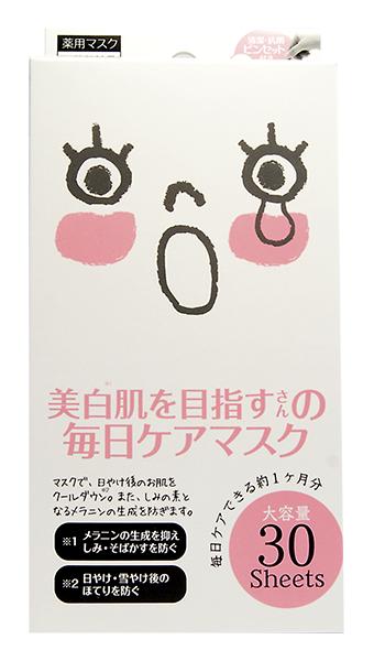 Тканевая маска Japan Gals Набор масок против пигментации 30 шт.