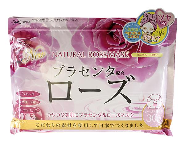 Тканевая маска Japan Gals Набор масок с экстрактом розы 30 шт.