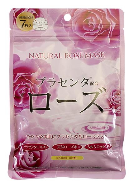 Тканевая маска Japan Gals Набор масок с экстрактом розы 7 шт.