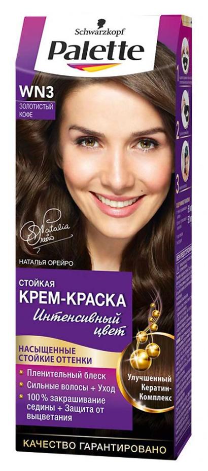 Краска для волос палет цвет золотистый кофе отзывы