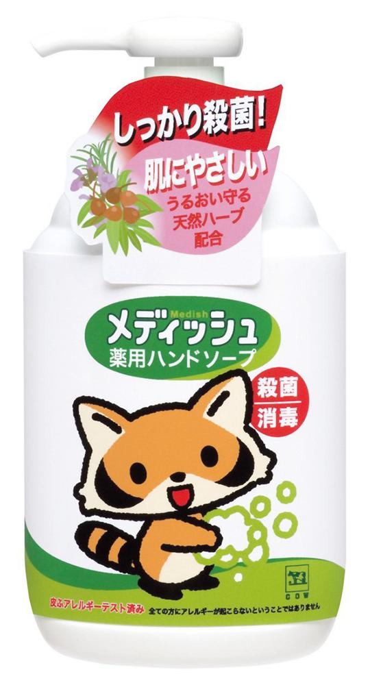 Жидкое мыло Cow Brand (Gyunyu Sekken) Medicated Soap (Объем 250 мл)