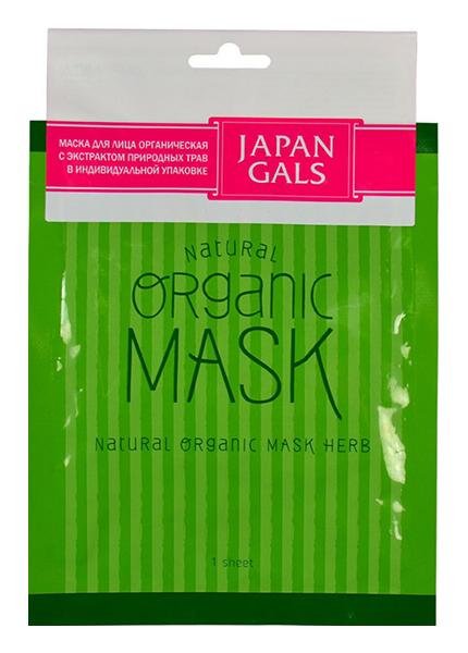 Тканевая маска Japan Gals Natural Organic Mask Herb