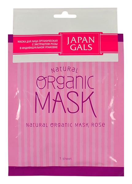 Тканевая маска Japan Gals Natural Organic Mask Rose