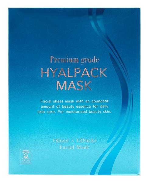 Тканевая маска Japan Gals Набор масок Premium Hyalpack
