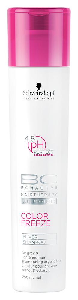 Шампунь Bonacure Color Freeze pH Perfect Silver Shampoo (Объем 250 мл)