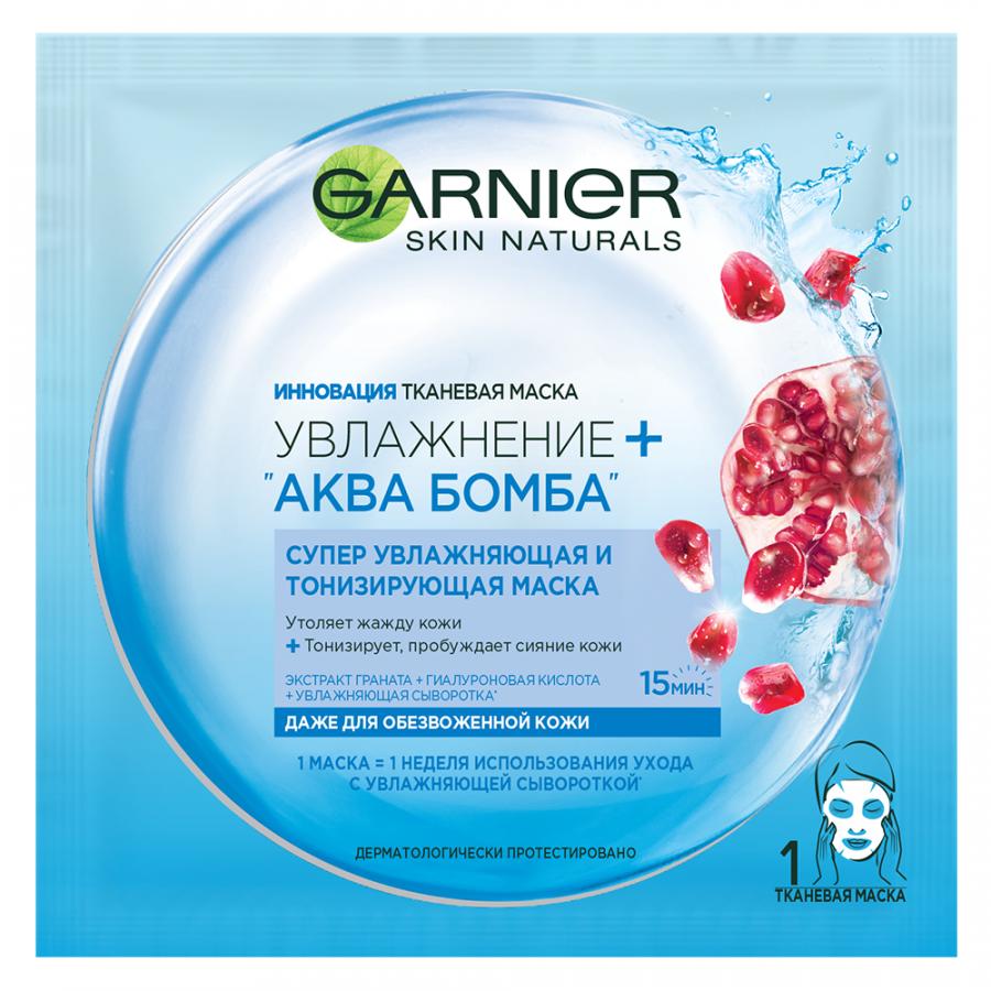 Тканевая маска Garnier Увлажнение + АкваБомба (Объем 25 г)