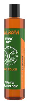 Бальзам Valentina Kostina Бальзам для окрашенных волос Dee:professional (Объем 350 мл)