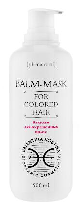 Бальзам Valentina Kostina Бальзам для окрашенных волос Organic Cosmetic (Объем 500 мл)