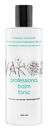 Бальзам Valentina Kostina Бальзам для волос тонизирующий Vakos Professional (Объем 250 мл)