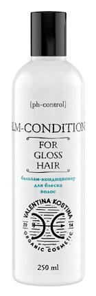 Кондиционер Valentina Kostina Бальзам-кондиционер для блеска волос Organic Cosmetic (Объем 250 мл)