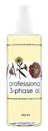 Масло Valentina Kostina Трехфазное масло для волос Vakos Professional (Объем 125 мл)