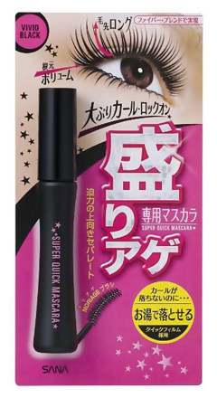 Купить Super Quick Mascara Vivid Black SAN-44964596474613