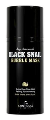 Черная маска afy для лица китай применение
