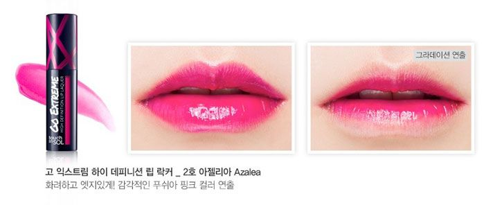 Помада Touch in Sol Go Extreme High Definition Lip Laquer 2 (Цвет 2 Azalea variant_hex_name FB3594)