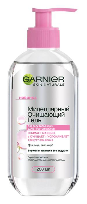 Снятие макияжа Garnier Мицеллярный гель (Объем 200 мл)
