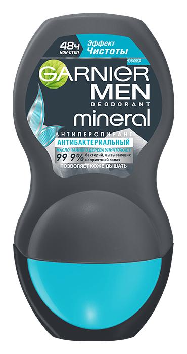 Дезодорант Garnier Mineral Эффект Чистоты (Объем 50 мл)
