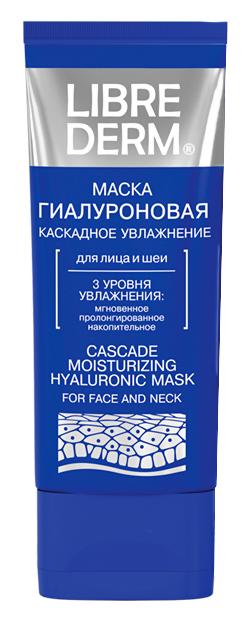Маска Librederm Гиалуроновая маска Каскадное увлажнение (Объем 75 мл)