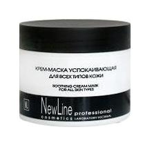 Маска New Line Cosmetics Крем-маска успокаивающая для всех типов кожи (Объем 300 мл)