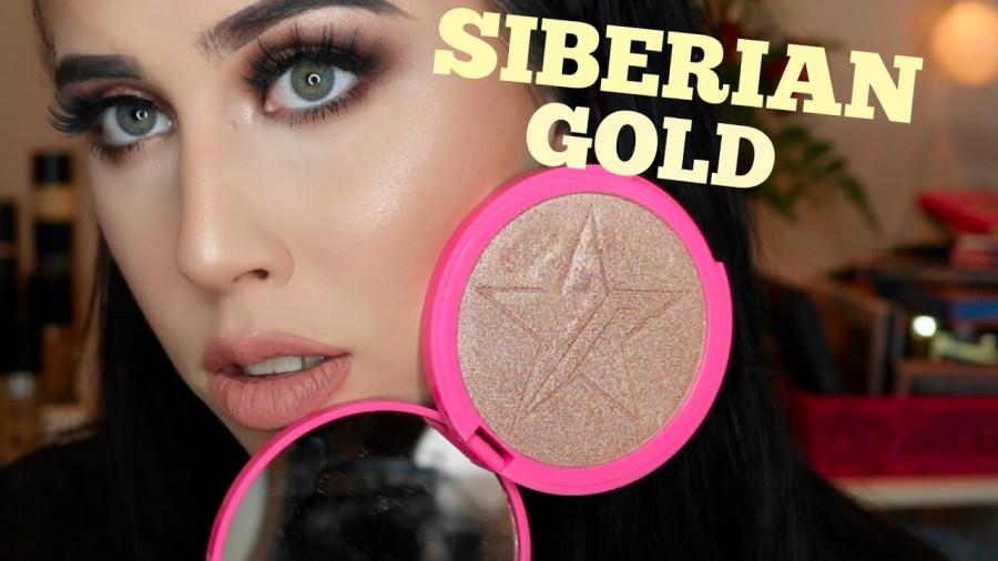 Хайлайтер Jeffree Star Skin Frost Siberian Gold (Цвет Siberian Gold variant_hex_name DBB3B4)