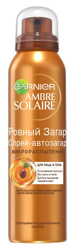 Автозагар Garnier Ambre Solaire. Спрей-автозагар Ровный загар (Объем 150 мл)