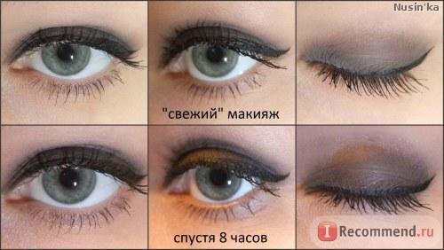 Подводка Divage Gel Eyeliner 01 (Цвет 01 variant_hex_name 000000)