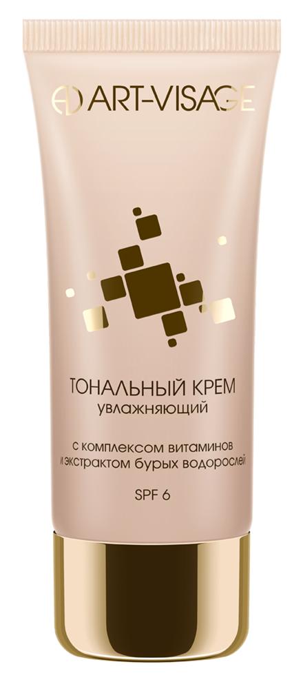 Купить Тональный крем увлажняющий с комплексом витаминов и экстрактом бурых водорослей 104 Темно-бежевый ATV-043338