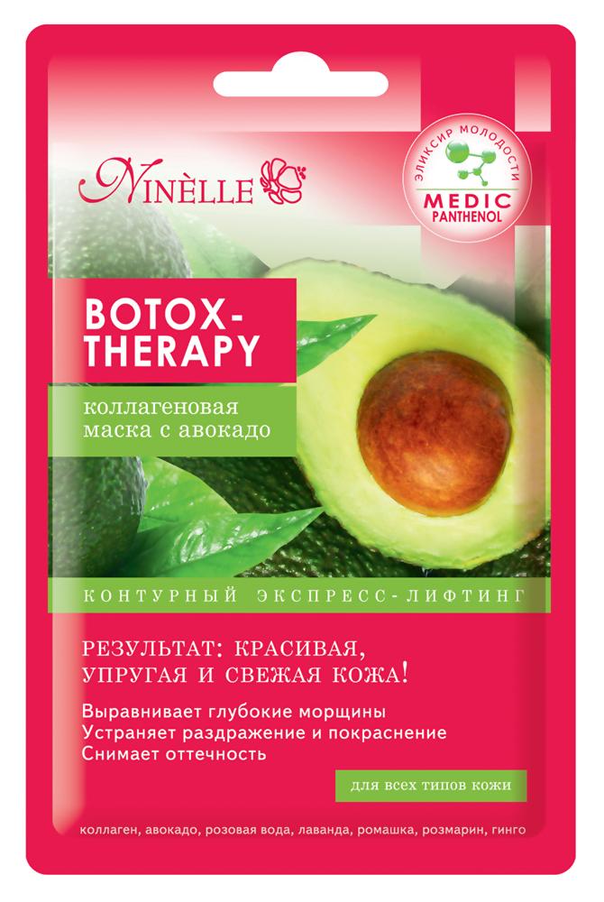 Купить Botox-Therapy Коллагеновая маска с авокадо