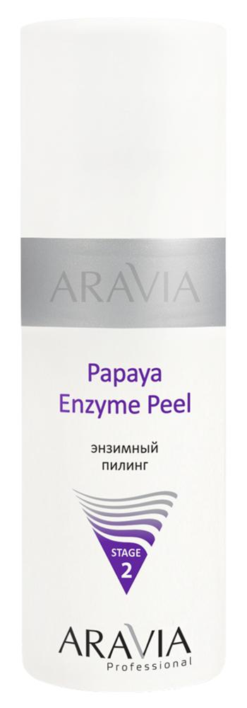 Купить Энзимный пилинг Papaya Enzyme Peel
