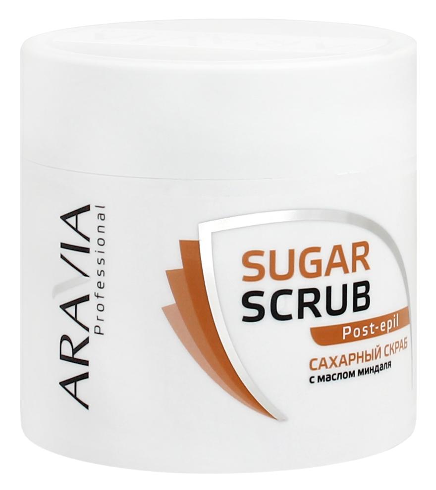 После депиляции Aravia Professional Сахарный скраб для тела Sugar Scrub Post-Epil (Объем 300 мл)