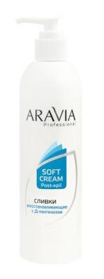 После депиляции Aravia Professional Сливки восстанавливающие для лица и тела с Д-пантенолом Professional Soft Cream Post-Epil (Объем 300 мл)