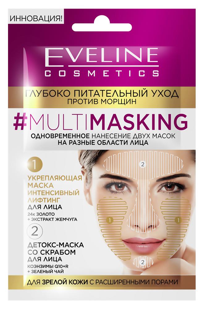 Успокаивающая маска для лица от покраснений в домашних условиях