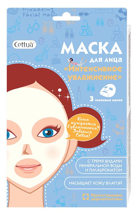 Тканевая маска Cettua Интенсивное увлажнение