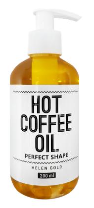 От целлюлита Helen Gold Hot Coffee Oil (Объем 200 мл)