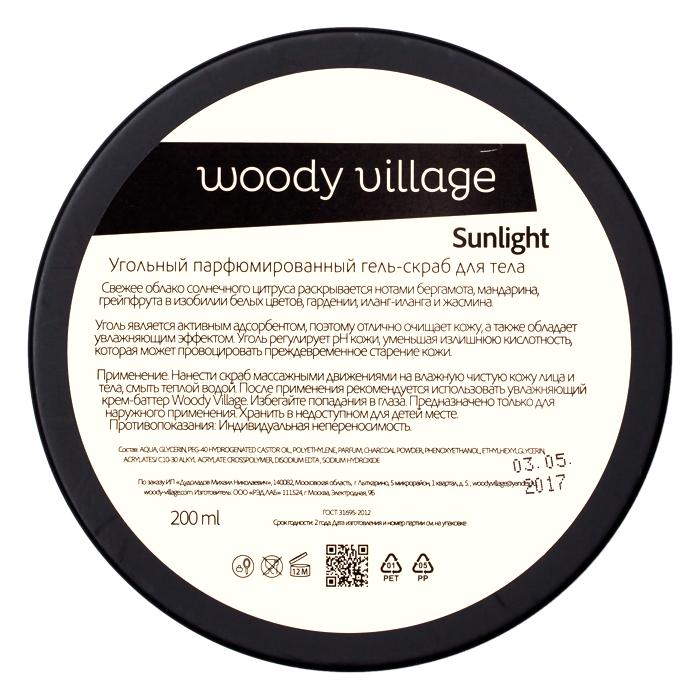 Скрабы и пилинги Woody Village Парфюмированный угольный гель-скраб Sunlight (Объем 200 мл)