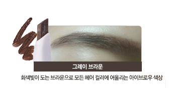 Карандаш для бровей Its Skin Babyface Natural Eyebrow 04 (Цвет 04 Gray Brown variant_hex_name 5C3E37)