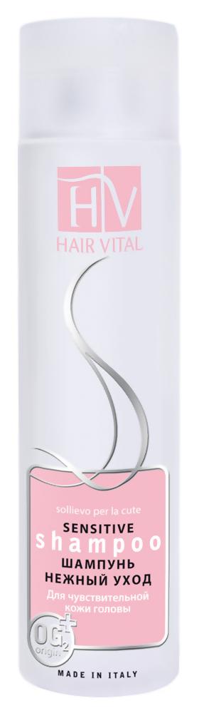 Шампунь Hair Vital Sensitive Shampoo (Объем 250 мл)