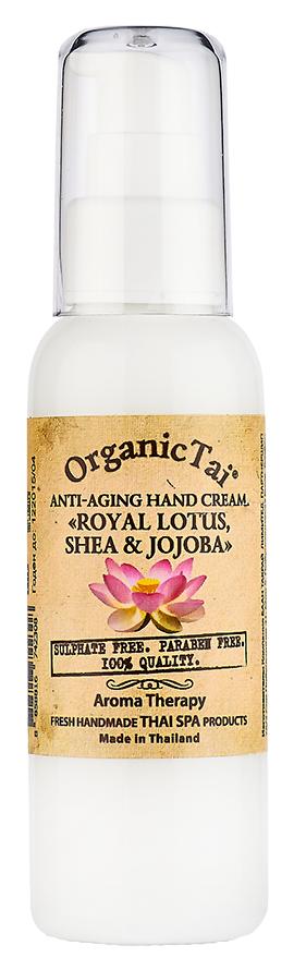 Крем для рук Organic Tai Антивозрастной крем для рук Королевский лотос, ши и жожоба (Объем 120 мл)
