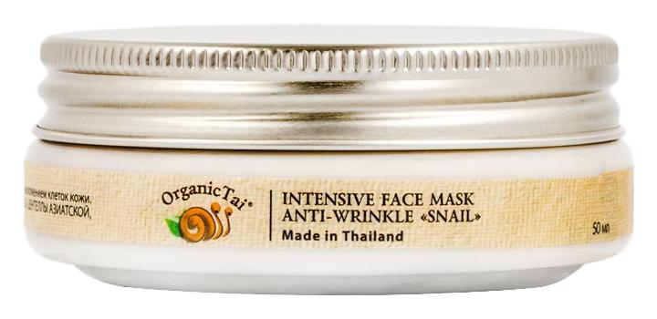 Маска Organic Tai Маска против морщин с экстрактом улитки (Объем 50 мл)