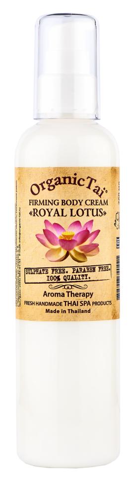 Крем для тела Organic Tai Подтягивающий крем для тела Королевский лотос (Объем 260 мл)