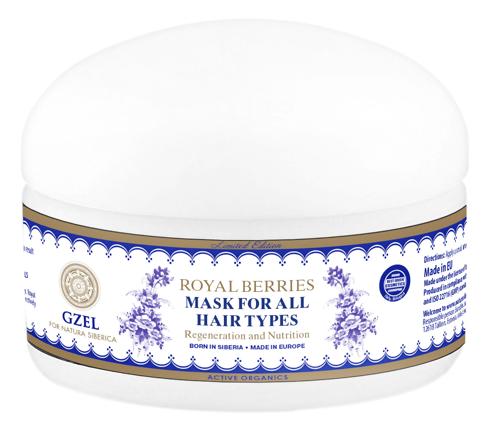 Маска Natura Siberica Gzel. Маска для всех типов волос Царские ягоды (Объем 120 мл)
