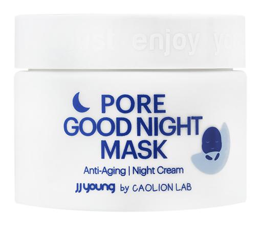 Ночная маска JJ Young