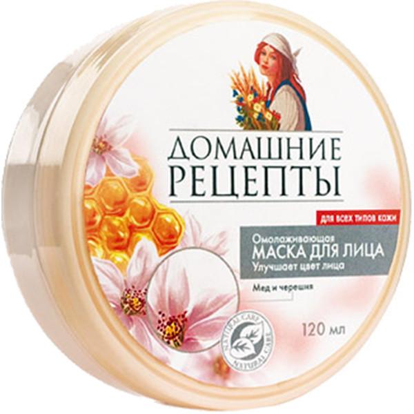 Домашние рецепты косметика купить москве мужские туалетные воды эйвон