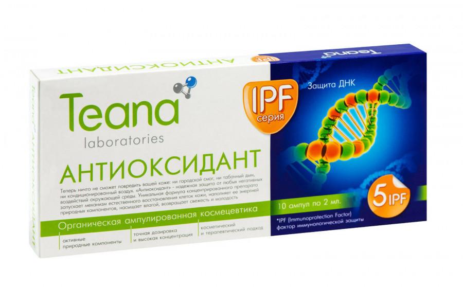 Где купить косметику тиана каталог эйвон 13 2021 казахстан