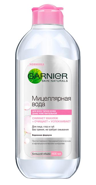 Купить Мицеллярная вода Очищающее средство для лица 3 в 1 400 мл GAR-3600541410053