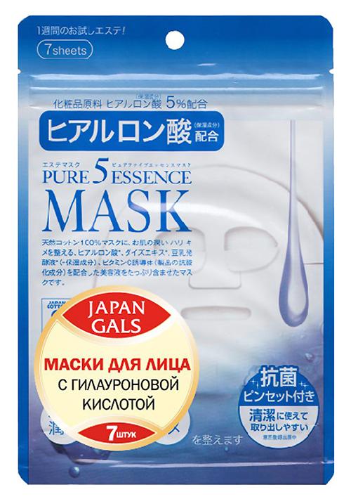 Тканевая маска Japan Gals Набор масок с гиалуроновой кислотой Pure 5 Essential 7 шт.