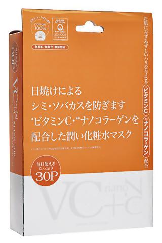 Тканевая маска Japan Gals Набор масок Витамин С + Нано-коллаген 30шт.