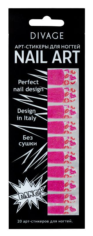 Дизайн ногтей Divage Sticker Nail Care 10 (Цвет 10 variant_hex_name C5277E)