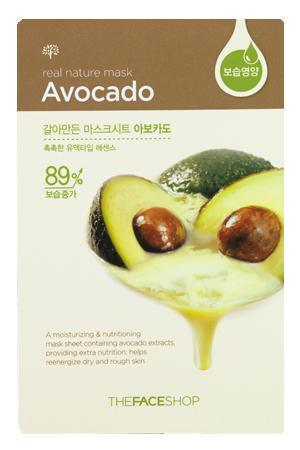 Купить Real Nature Mask Sheet Avocado